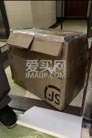 【爱买网】被顺丰换了外包装箱,结果受损严重,机器基...