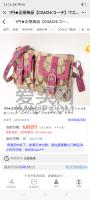 【爱买网】新包一样,里外都很新,客服很耐心,发货速...